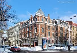 Riga elizabethes iela